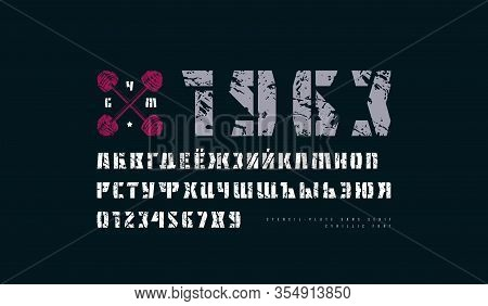 Stencil-plate Cyrillic Sans Serif Font. Letters And Numbers With Rough Texture For Workout, Gym, Spo