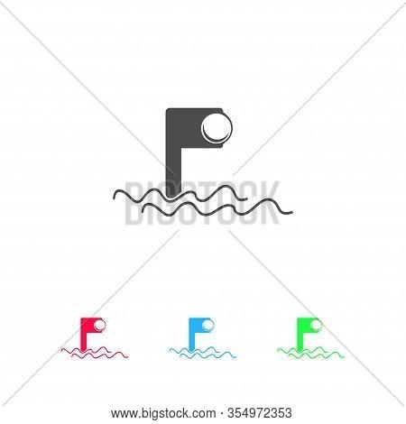 Periscope Icon Flat. Color Pictogram On White Background. Vector Illustration Symbol And Bonus Icons