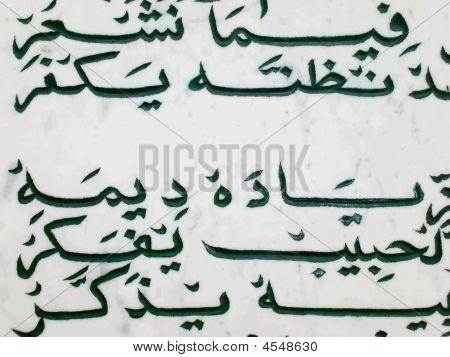 Close-up Of Arabic Script