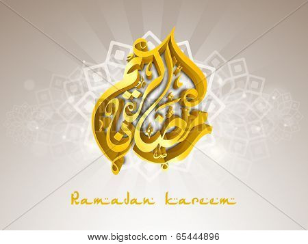 Arabic islamic calligraphy of golden text Ramadan Kareem on floral decorated grey background for holy month of muslim community Ramadan Kareem.