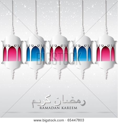 "Lantern ""ramadan Kareem"" (generous Ramadan) Card In Vector Format. poster"