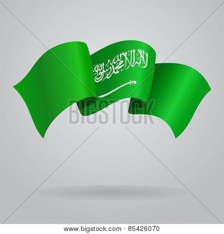 Saudi Arabian waving Flag. Vector illustration