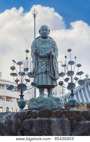 Kobo-Daishi Statue in Osaka Japan