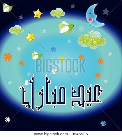 illustration of Islamic Art design