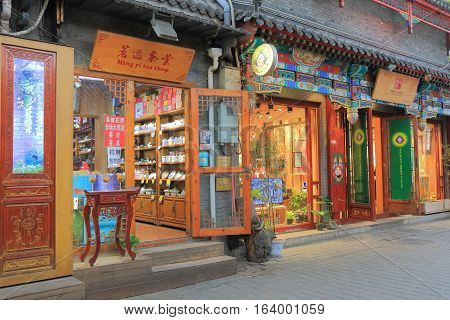 BEIJING CHINA - OCTOBER 27, 2016: Nanluoguxiang lane in Futong area. Nanluoguxiang lane has become a popular tourist destination with restaurants and bars.