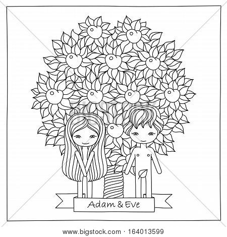 50)	vector hand drawing illustration of a biblical scene with Adam and Eve. Coloring book page for adults, kids. Concept for invitation, card, poster, emblem, T- shirt design.