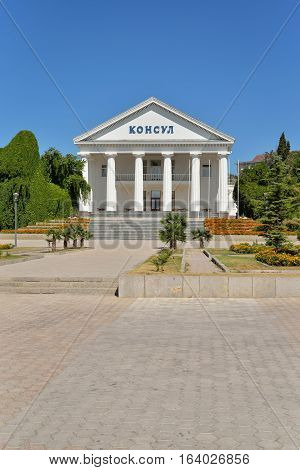 SUDAK, CRIMEA - 13 SEPTEMBER 2016: The entrance and facade of the holiday home the Consul. Sudak. Crimea