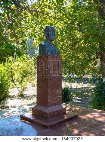 A Monument To The Architect Usta Shirin Shirin Muradov In Bukhara.