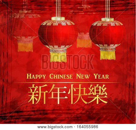 Translation for Chinese characters Happy Chinese New Red Chinese traditional paper lantern. Isolated on vintage and grange background. vector New yea
