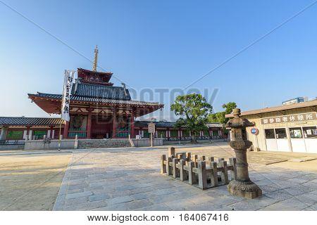 Shitennoji Temple in Tennoji Osaka ( Japan )