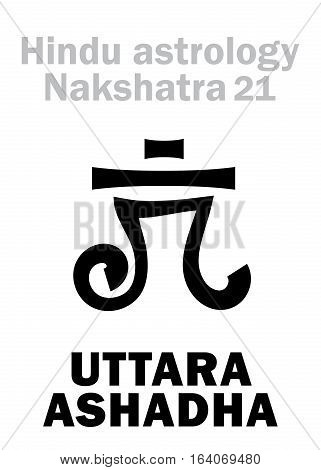 Astrology Alphabet: Hindu nakshatra UTTARA ASHADHA (Lunar station No.21). Hieroglyphics character sign (single symbol).