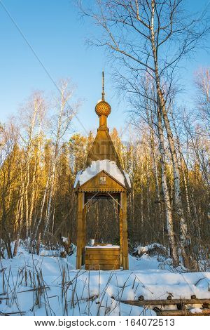 The Holy Spring Of The Mother Of God Joy Of All Who Sorrow.