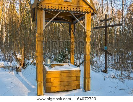 The Well At The Holy Spring Of The Mother Of God Joy Of All Who Sorrow.