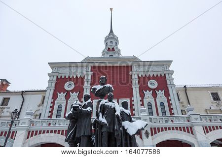 The Founders Of The Russian Railways