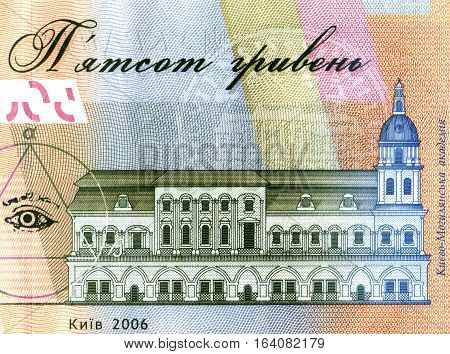 Fragment five hundred ukrainian hryvna with the building of Kyiv Mohyla Academy