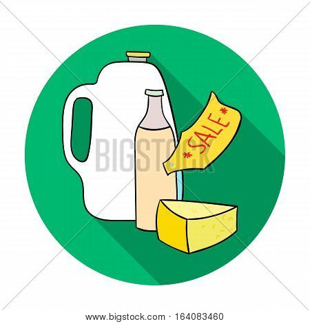 Grocery discount icon in flat design isolated on white background. Supermarket symbol stock vector illustration.