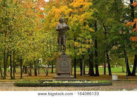 PETROZAVODSK, RUSSIA - SEPTEMBER 18TH, 2015: Monument to the great Russian poet Derzhavin in Petrozavodsk autumn park