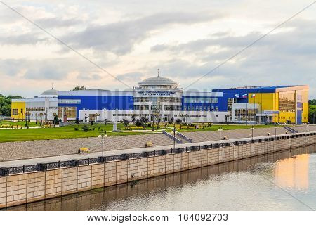 BELGOROD RUSSIA - JULY 04 2016: View from the embankment of river at training complex Svetlana Khorkina (building in the complex of Belgorod State University). Walkup campus.