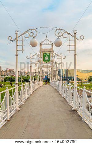 BELGOROD RUSSIA - JULY 04 2016: Pedestrian bridge over the river Vezelka on campus of Belgorod State University.