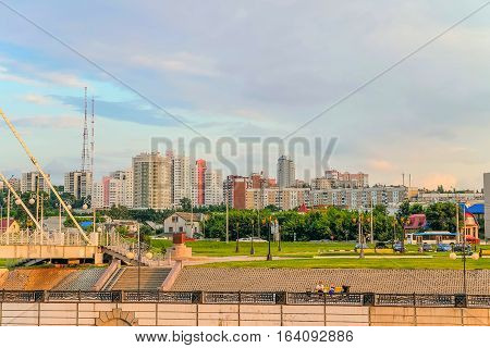 BELGOROD RUSSIA - JULY 04 2016: View of the southern residential districts of Belgorod city from the waterfront Belgorod State University.