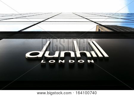 New York September 9 2016: Dunhill London sign on the retailer's store location in midtown Manhattan.