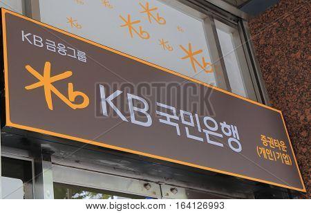 SEOUL SOUTH KOREA - OCTOBER 22, 2016: KB Kookmin Bank. KB Kookmin Bank is among the four largest banks ranked by asset value in South Korea.