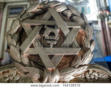 Bucharest Romania January 31 2016: The Star of David displayed as a decorative element inside the Coral Temple in Bucharest.