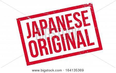 Japanese Original rubber stamp. Grunge design with dust scratches. Effects can be easily removed for a clean, crisp look. Color is easily changed.