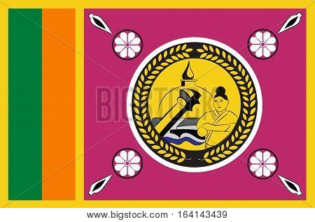 Flag of North Central Province is a province of Sri Lanka. Vector illustration