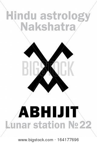 Astrology Alphabet: Hindu nakshatra ABHIJIT (Lunar station No.22). Hieroglyphics character sign (single symbol).