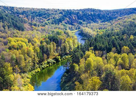 Autumn landscape. View from the rocks on the river Berd. Siberia Novosibirsk oblast near the village Novososedovo Russia