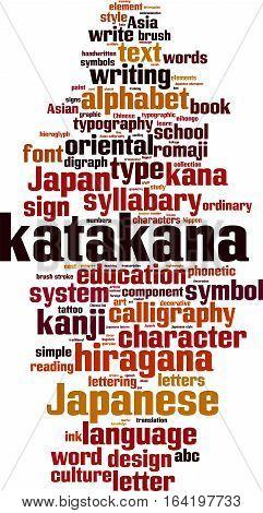 Katakana word cloud concept. Vector illustration on white