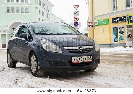 Smolensk, Russia - November 12, 2016: Opel Astra parked in winter near the house.