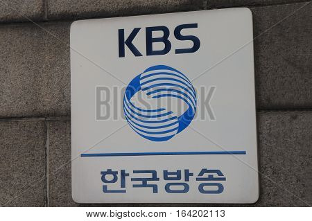 SEOUL SOUTH KOREA - OCTOBER 22, 2016: KBS Korean broadcasting System. KBS iss the national public broadcaster of South Korea founded in 1928
