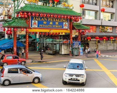 KUALA LUMPUR, MALAYSIA - JANUARY 14, 2014: Petaling Street is a main entrance to Chinatown. Kuala Lumpur, Malaysia