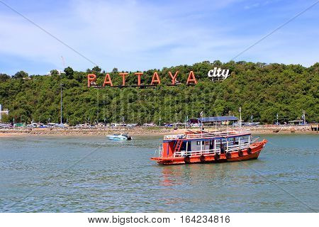 PATTAYA THAILAND - DECEMBER 09, 2013: Coast of the Pattaya beach in Thailand. Billboard