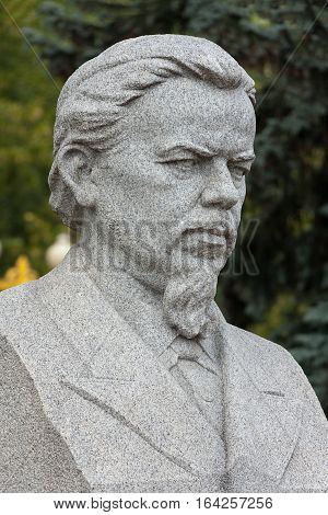 Moscow Russia - August 06, 2014. Monument to A.S. Popov inventor of radio in Moscow Russia