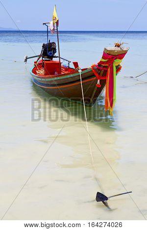 Thailand  Anchor   Kho Tao Bay Asia