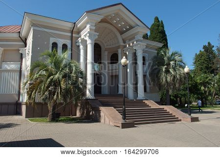 Abkhaz Sukhumi Conservatory of Music in the city center.