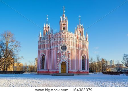 Church of the Nativity of St. John the Baptist (Cesme) in St. Petersburg, frosty winter day