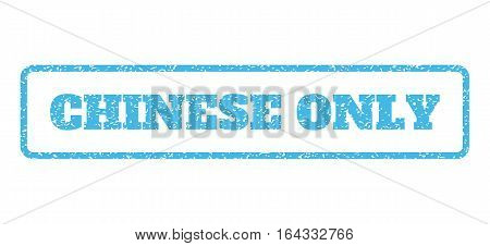 Light Blue rubber seal stamp with Chinese Only text. Vector message inside rounded rectangular shape. Grunge design and dirty texture for watermark labels. Horisontal emblem on a white background.