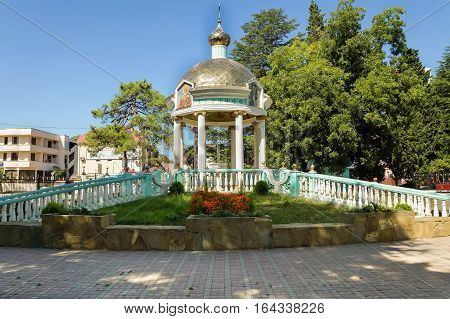 Vodosvyatnaya rotunda in the Church of the Trinity in the resort village of Adler Sochi Russia