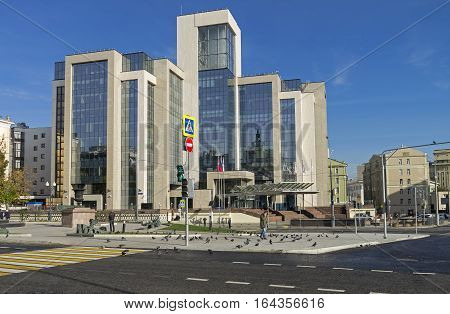 MOSCOW RUSSIA - OCTOBER 2 2016: Modern office building at the corner of Sretensky Boulevard and Academician Sakharov Avenue. Sunny morning in early October.Moscow Russia.
