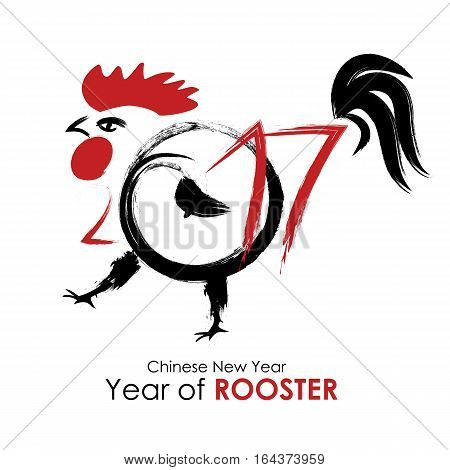 Chinese Calendar for the 2017 Year of Rooster. Vector Illustration EPS10