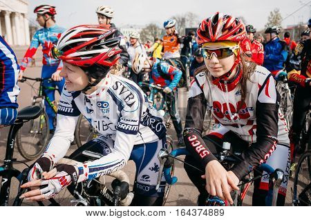 Gomel, Belarus - April 10, 2015: Young Women Cyclists In Sportswear For Cycling At Opening Of The Cycling Season In The City