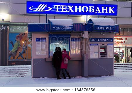 GOMEL BELARUS - JANUARY 5 2017: Unidentified girls exchange money in currency exchange