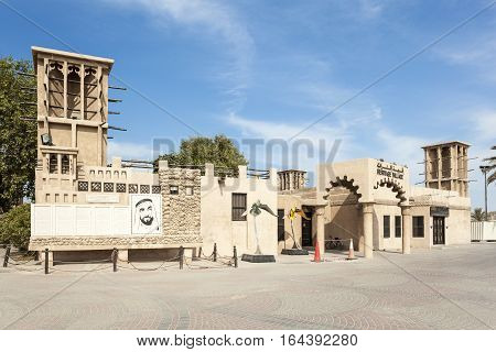 DUBAI UAE - NOV 28 2016: The Heritage Village in Dubai United Arab Emirates Middle East