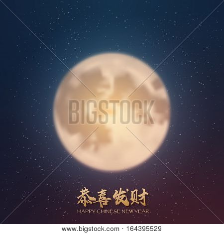 Illustration of Chinese Calligraphy on Night Background with Moon and Stars. Happy Chinese New Year Vector Poster. Translation of Chinese Calligraphy Wish You Be Happy and Prosperous