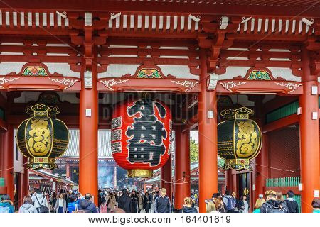 Tokyo Japan - November 19 2016 :The Senso-ji Temple in Asakusa Tokyo Japan.The Senso-ji Temple in Asakusa is the most famous temple in tokyo.
