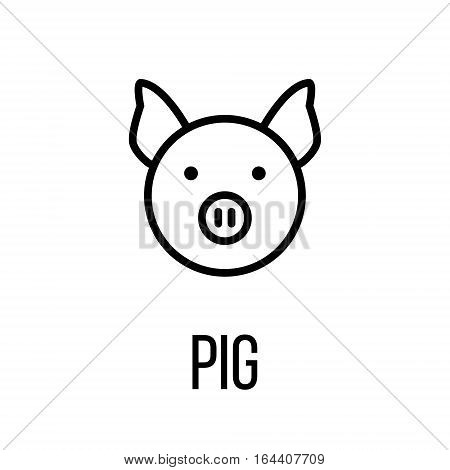 Pig icon or logo in modern line style. High quality black outline pictogram for web site design and mobile apps. Vector illustration on a white background.